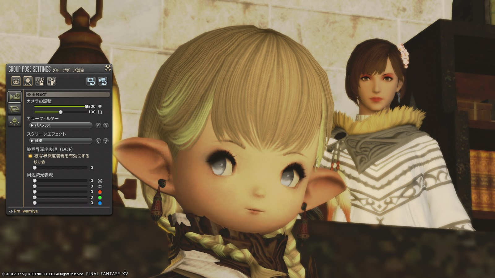 Final Fantasy XIV - telecamera
