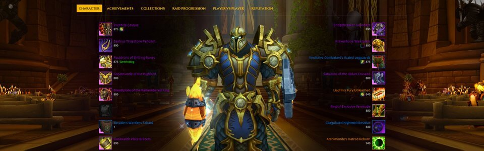 WORLD OF WARCRAFT: ECCO LA NUOVA ARMORY, SI CHIAMA PROFILE PAGE
