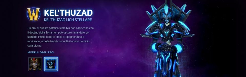 HEROES OF THE STORM: DISPONIBILE IL NUOVO EROE KEL'THUZAD