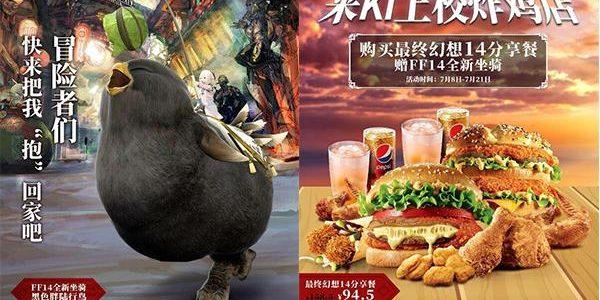 Final Fantasy XIV: i giocatori cinesi mangiano tonnellate di KFC per una mount speciale