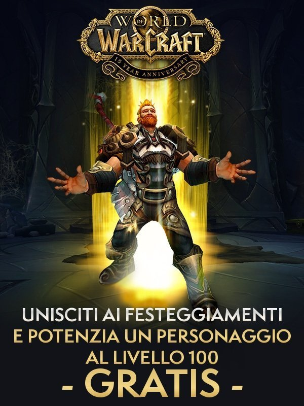 World of Warcraft boost wow