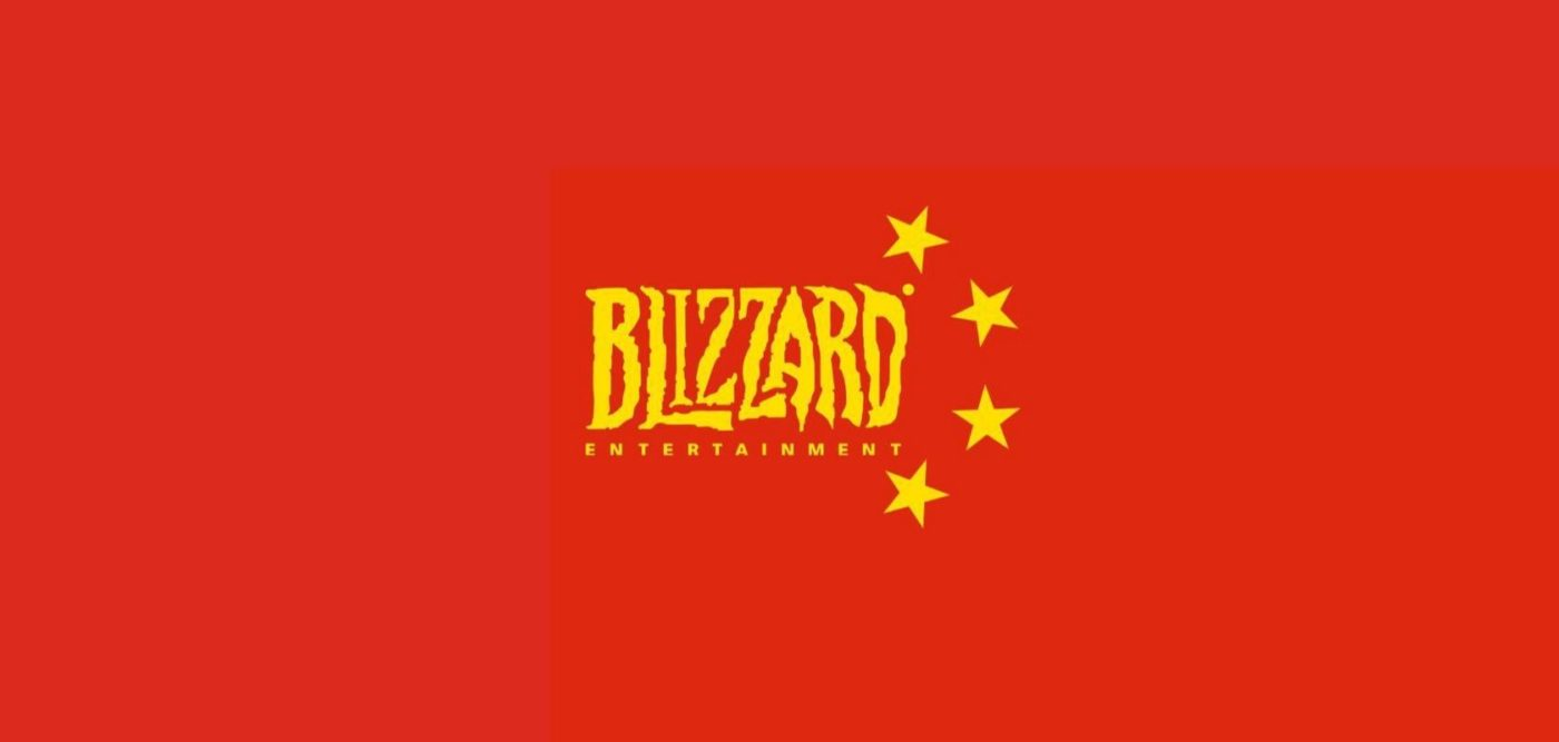 blizzardgate Blizzard Cina Blizzard hong kong Proteste BlizzCon 2019 Blizzard Hong Kong Blizzard hearthstone Hong Kong MMOscar 2019 oscar trash 2019 mmo.it peggiori MMO