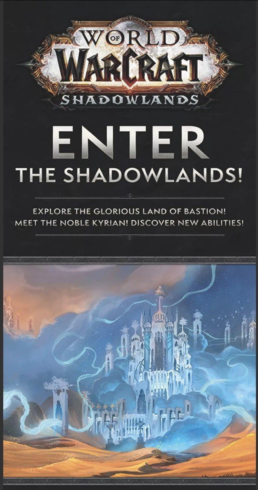 wow shadowlands World of Warcraft Shadowlands