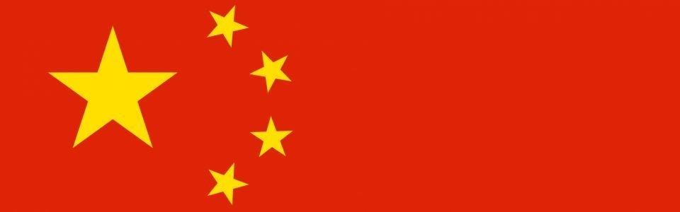 In Cina sarà vietato per i minorenni giocare ai videogiochi dalle 22 alle 8