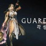 Black Desert: nuove informazioni sulla classe del Guardian e nuovi contenuti