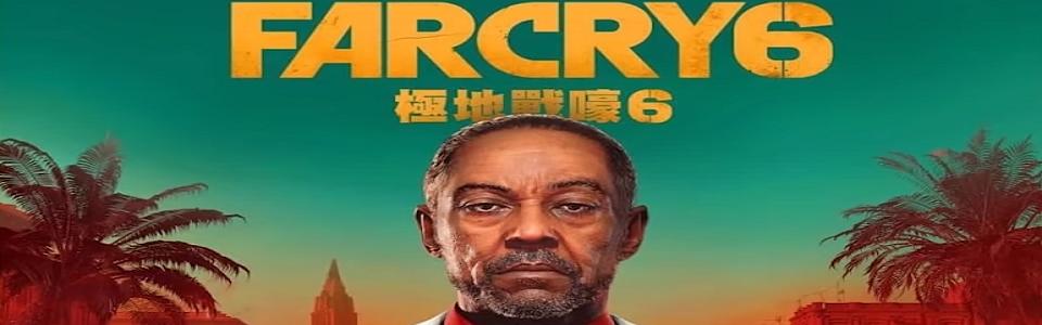 Far Cry 6: Ubisoft conferma il leak, ecco tutti i dettagli