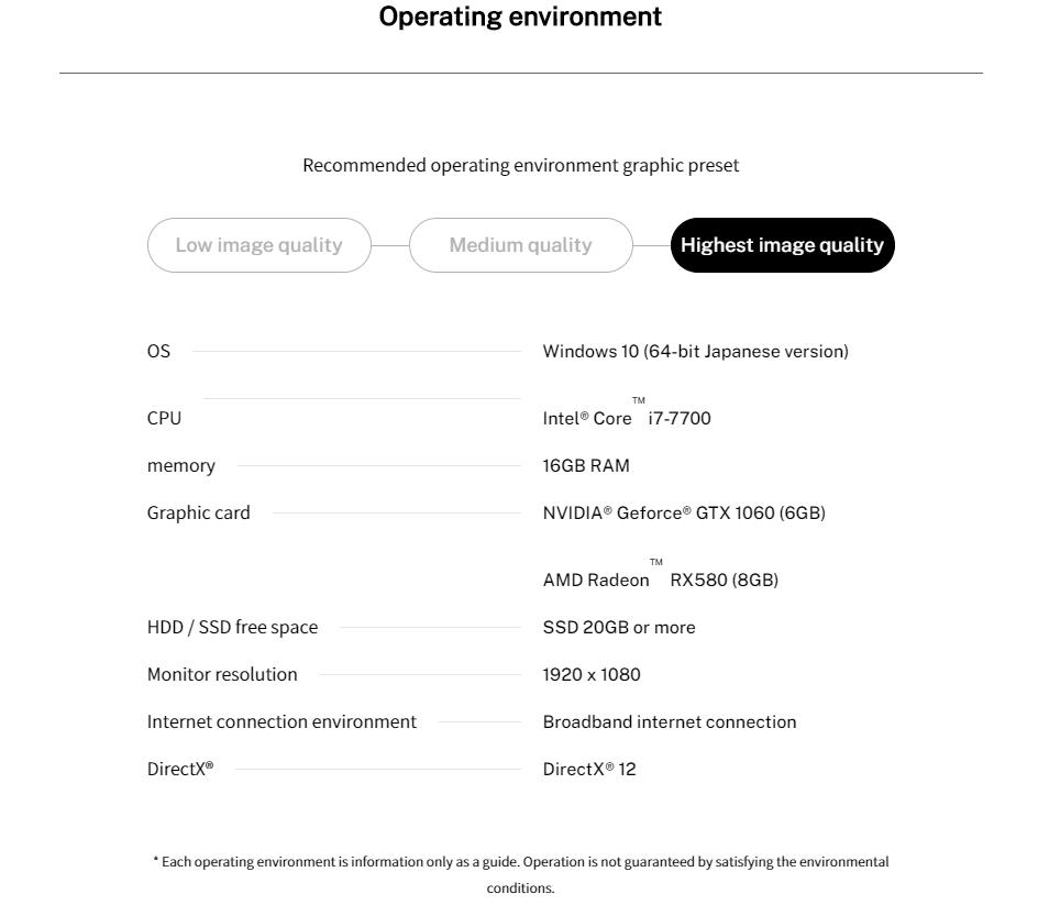 Blue Protocol beta BlueProtocol-High-Performance-Settings