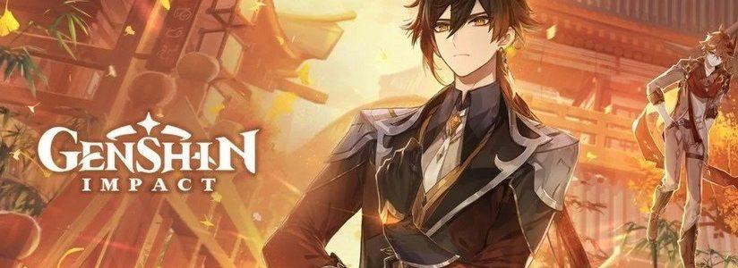 Genshin Impact: è live l'Update 1.1, A New Star Approaches