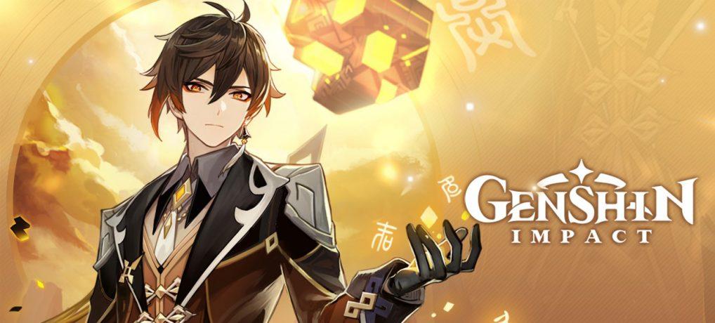 Genshin Impact: è live l'evento con nuovi personaggi ottenibili