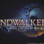 Final Fantasy XIV: presentata Endwalker, la nuova espansione in uscita a fine 2021