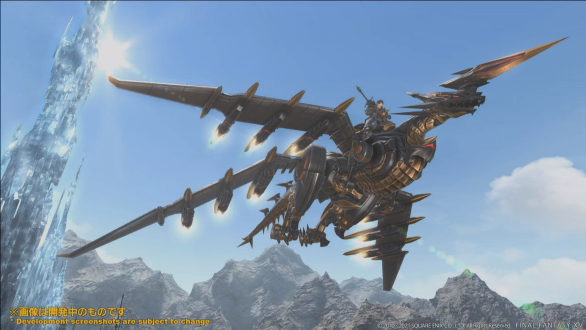 Final Fantasy XIV: riepilogo dell'ultima Live Letter, Patch 5.5 Death Unto  Dawn