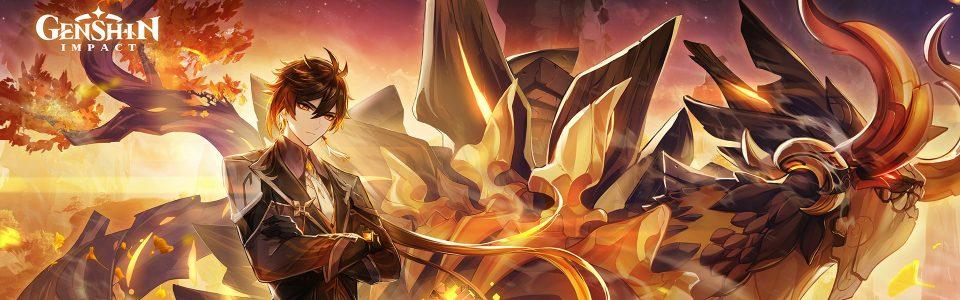 Genshin Impact: è live l'update 1.5 e la nuova versione PS5