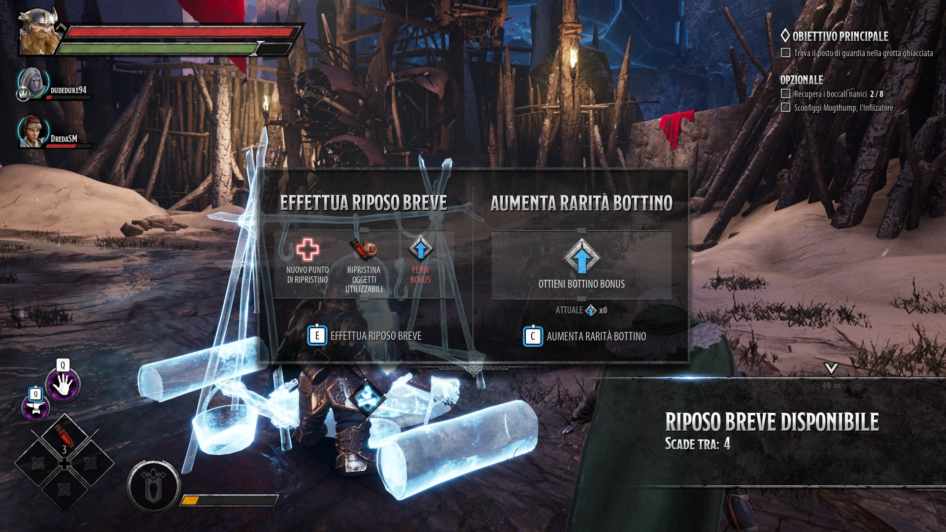 Dungeons & Dragons Dark Alliance xbox game pass Dungeons & Dragons Dark Alliance steam